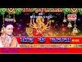 Bin Mae Ke (Bhakti Mp3 Song) RD MOVIES 9838517221