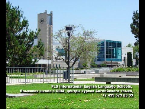 FLS International Schools, USA, Citrus College, Летний лагерь | языковая школа в США,