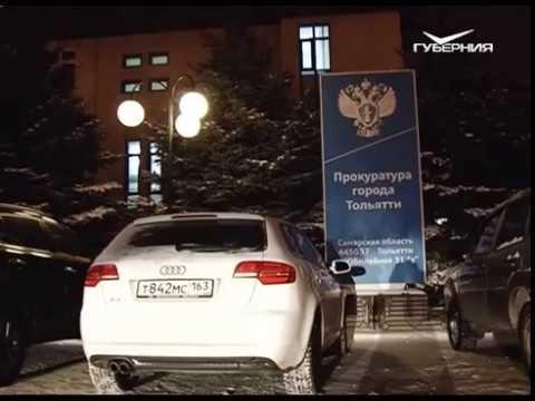 В Тольятти правоохранители обнаружили нелегальный игорный салон