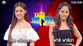- Take Me Out Thailand ep2 S13 17  61 FULL HD