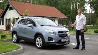 Chevrolet Tracker тест-драйв от InfoCar.ua Шевроле Трэкер)