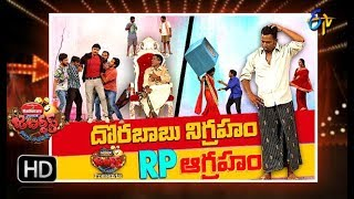 Jabardasth | 8th November 2018 | Full Episode | ETV Telugu