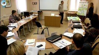 В Новосибирске идет набор на обучение по Президентской программе подготовки управленческих кадров