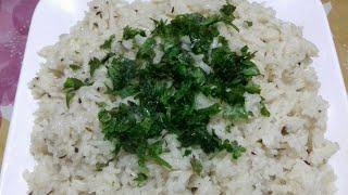 Zeera Rice | Cumin Rice | Jeera Rice | Zeera Chaawal |  Jeera Chaawal | Misbah Hayat