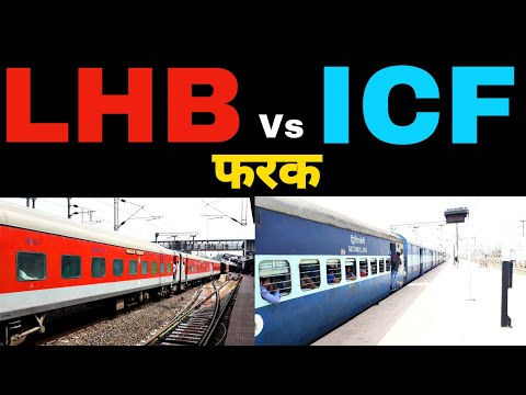 Difference between lhb coach and if coach