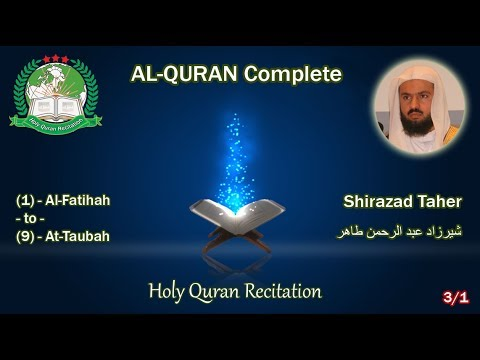 Holy Quran Complete - Shirazad Taher 3/1-HD