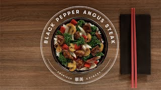 Panda Express New Black Pepper Angus Steak | Too Good to be True