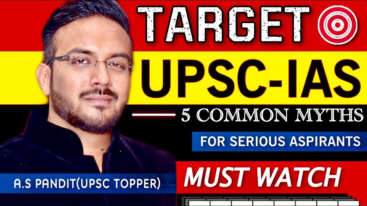 UPSC Topper : जानो Selection के 5 असली मंत्र   Pradeep Singh बने IAS Topper   IAS Result 2019  