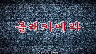 CUT FROM SHINHWA VCR AT WE_SHINHWA CONCERT. I know I said I won't s...