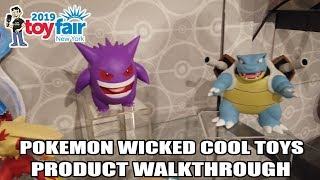 Pokemon Wicked Cool Toys New Reveals at Toy Fair 2019 with Detective Pikachu