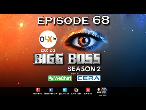 Bigg Boss Season 2 Episode 68