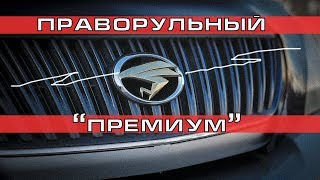 Я - легенда. Toyota Harrier (На продаже в РДМ-Импорт)