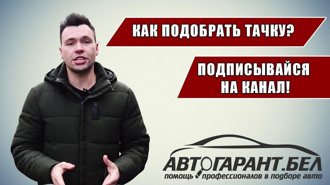Купить дом (коттедж) в Минске с мебелью и техникой - элитная .