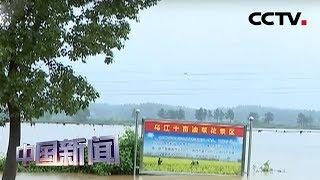 [中国新闻] 江西·万亩农田被淹 启动防汛四级响应 | CCTV中文国际