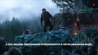 """Как создавался фильм """"Планета Обезьян: Революция"""" рассказывает Мэтт Ривз совместно с RealD"""