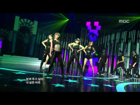 4Minute - I My Me Mine 포미닛 - 아이 마이 미 마인  Core 0703