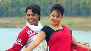 Nagpuri  Song 2018 - Sona Re | Pawan Roy | Raman Gupta & Varsha Rittu | Adhunik Sadri Geet 2018