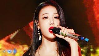 유빈(Yubin) - 숙녀 (淑女) [Stage mix/교차편집]