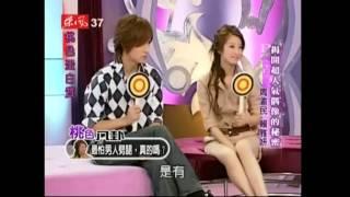 2006年5月24日 仔仔周渝民 賴雅妍 朴恩惠上桃色蛋白质宣傳《深情密碼》41分鐘