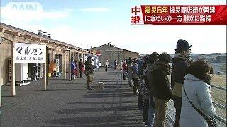 宮城県南三陸町では被災した商店街がようやく再建されて、震災から6年を...