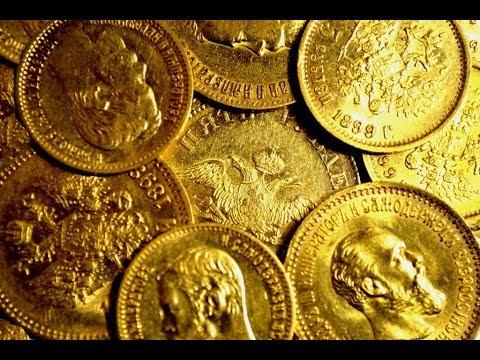 Невероятная удача - нашли царские золотые монеты на старой дороге!