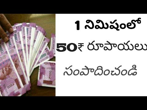 """EARN DAILY 300₹ RUPEES WITH 