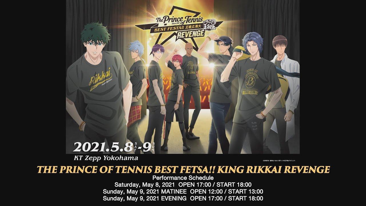 THE PRINCE OF TENNIS BEST FETSA!! KING RIKKAI REVENGE<for J-LOD live>