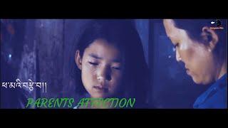 ཕ་མའི་བརྩེ་བ། Phami Tshewa   Parents Affection   Bhutanese Movie   Dungsam Film Production