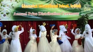 قرآني نبض حياتي gharnatah international school jed