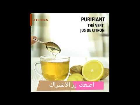 وصفات-لذيذة-للشاي:-delicious-tea-recipes:recettes-delicieuses-de-thé