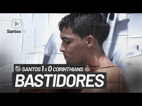 SANTOS 1 X 0 CORINTHIANS | BASTIDORES | BRASILEIRÃO (17/02/21)