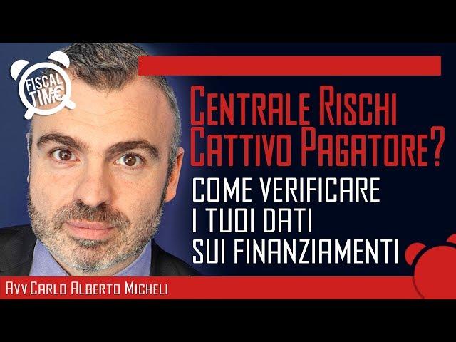 CENTRALE RISCHI - CRIF - CATTIVO PAGATORE - COME VERIFICARE I DATI SUI FINANZIAMENTI
