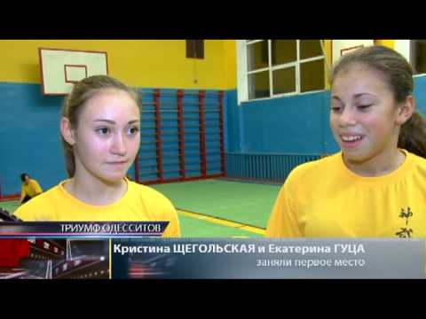 Television broadcasting - Return to Odessa after Wushu Final Cup of Ukraine 2013