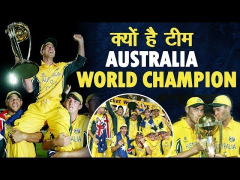 Why Australians Are 5 Times World Champions In Cricket | ICC Cricket World Cup 2019 Special