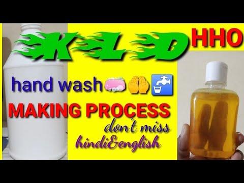 Proses membuat cuci tangan KLD. hindi.hariharan odisha.