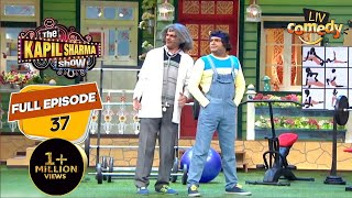 Kapil Sharma, Dr Gulati ने अपनी ग़ज़लों से करा Guests को Entertain  | The Kapil Sharma Show Season 1