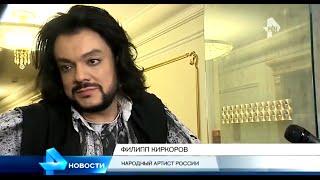 """Филипп Киркоров. Репортаж о Шоу """"Я"""" в Кремле."""