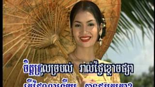 ចម្ប៉ាបាត់ដំបង/ ChomPa Battambang ( Khmer Karaoke )