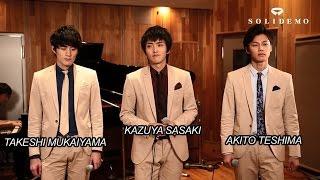 http://ameblo.jp/solidemo/ VOCAL:向山毅 (TAKESHI MUKAIYAMA)、佐...
