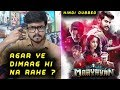 Maayavan Hindi Dubbed Movie Review | By Crazy 4 Movie | Spoiler Free
