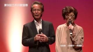 第9回江戸川歌謡祭での三岡厚子さんのステージ「北空港」(デュエット...