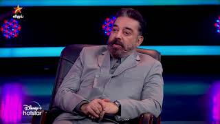 Bigg Boss Tamil Season 4  | 15th November 2020 - Promo 1