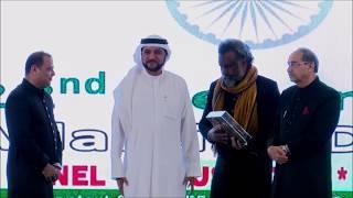 Mr. Anubhav Sinha - Sir Syed Global Excellence Awards 2018 - Vertex Events