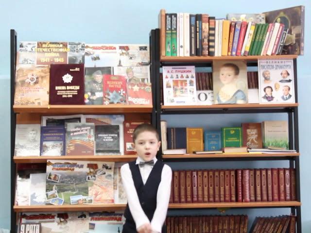 Изображение предпросмотра прочтения – ГригорийСтепанов читает произведение «Вчера мы ландышей нарвали» К.К.Романова
