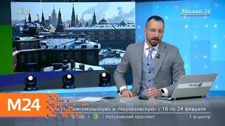 Смотреть видео В Москве приступили к сносу кинотеатра