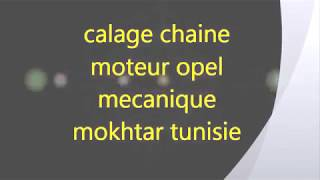 calage distribution opel diesel 2.2 16v - mecanique mokhtar tunisie