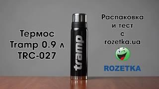 Розпакування Термос Tramp 0.9 л TRC-027 з Rozetka.com.ua