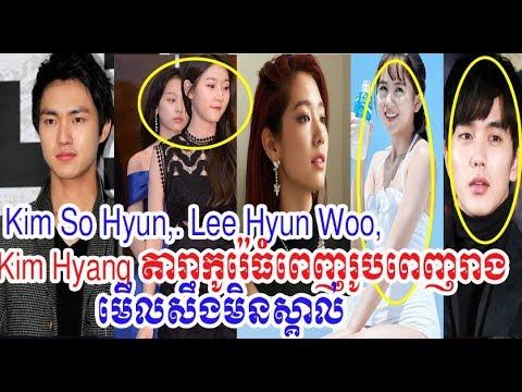 ដួងក្មេងដល់ពេលពួកគេធំរាងមិនស្គាល់,រាកូរ៉េ ១៥/Cambodia Daily24