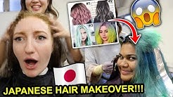 GETTING SURPRISE JAPANESE HAIR MAKEOVERS!!! HAIRCUT + COLOR IN TOKYO 2019