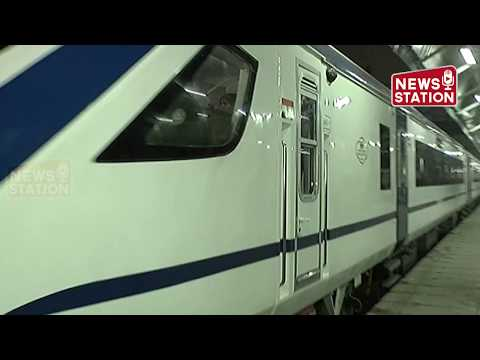 Indian Railways' fastest Train Vande Bharat Express will start on 15th February
